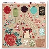 CBS459Serenity_12x12chipboard