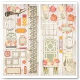 21015895_aryias_garden_chipboard