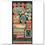 4502311-Come-One,-Come-All-stickers-2